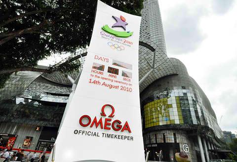 L'AFCOS sera à Singapour pour les 1ers Jeux Olympiques de la Jeunesse Ns_20100218_22_hp_omega_clock_ion_480px72dpi